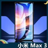 Xiaomi 小米 Max 3 滿版水凝膜 全屏3D曲面 抗藍光 高清原色 防刮耐磨 防爆抗汙 螢幕保護貼 (兩片裝)