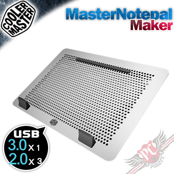 [ PC PARTY ]  Cooler Master MasterNotepal  Maker 散熱墊