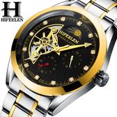 手錶男機械錶全自動皮帶?空夜光防水錶男士月相運動手錶 免運