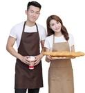 圍裙做飯廚房防水防污簡約服務員餐廳餐飲工作服  萬客居