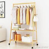 衣架落地臥室現代簡約衣帽架落地實木組裝置物架創意移動掛衣架igo   潮流前線