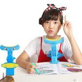 兒童視力保護器預寫字姿勢儀架mj1243【VIKI菈菈】