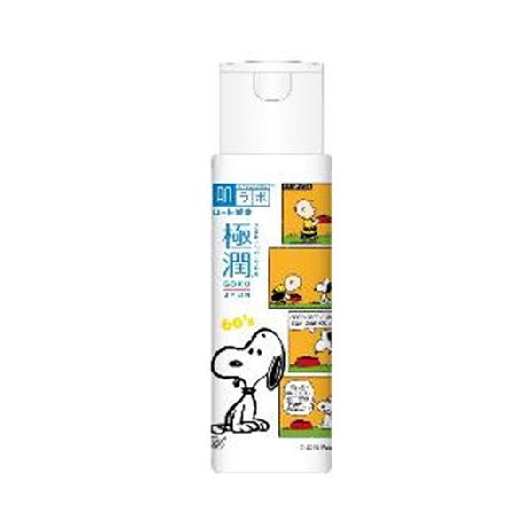 肌研極潤保濕化妝水170ml Snoopy款【寶雅】