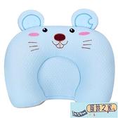嬰兒定型枕新生寶寶枕頭嬰兒枕頭定型枕糾正偏頭0-1歲防偏頭【風鈴之家】