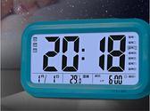 時鐘 鬧鐘學生創意靜音小時鐘智能電子兒童床頭簡約充電多功能  綠光森林