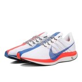 Nike Zoom Pegasus 35 Turbo 男女飛馬 馬拉松緩震 跑步鞋 BQ6895-100