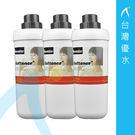 【免運費】Norit台灣諾得淨水24.2...