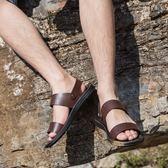 拖鞋男一字真皮室外防滑個性沙灘鞋港風草鞋涼鞋 巴黎時尚