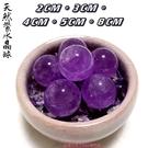【紅磨坊】天然水晶球 紫水晶球 招財桃花...