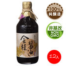 【台灣源味本舖】豆油伯金桂醬油500ml...