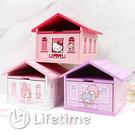 ﹝三麗鷗房屋造型單抽盒﹞正版 積木盒 單抽盒 收納盒 置物盒 木櫃〖LifeTime一生流行館〗