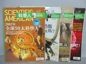 【書寶二手書T3/雜誌期刊_PER】科學人_11~20期間_共4本合售_全球50大科學人等