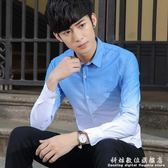 襯衫春季長袖襯衫男薄款青少年休閒襯衣學生韓版修身夏季男士寸衫外套 科炫數位