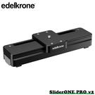 黑熊館 EDELKRONE SliderONE PRO v2 電動滑軌 手機控制 迷你滑軌 ED82573