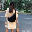 包包女2020新款ins超火黑色胸包帆布包肩帶可調小書包單肩斜挎包『新佰數位屋』