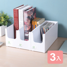 《真心良品》賀知分隔收納盒1.7L-3入組