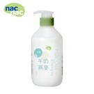 【愛吾兒】Nac Nac 牛奶燕麥洗髮乳...