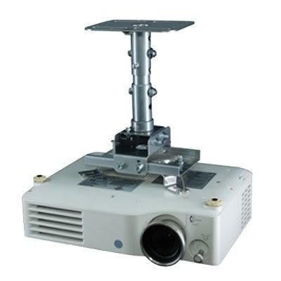 安裝容易《名展影音》LCD-M1萬用型投影機吊架(倒吊式)銀/黑色兩款