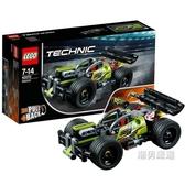 積木機械組42072高速賽車旋風沖擊Technic積木玩具xw