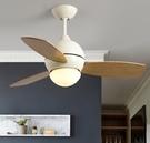 北歐馬卡龍風扇 36吋簡約歐風客廳餐廳兒童空間頂裝吸頂吊扇 (限宅配寄送