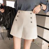 時尚雙排扣高腰休閒褲女短褲寬鬆顯瘦a字闊腿褲