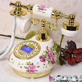 電話機 TQJ仿古電話機家用時尚創意歐式復古老式固定電話客廳辦公室座機