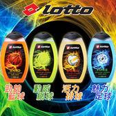 【套套先生】義大利 Lotto 樂義得 三效 潔顏洗髮沐浴露 400ml 軍人/一次清潔/露營/旅遊