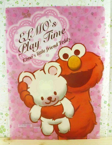 【震撼精品百貨】Sesame Street_芝麻街~A4資料夾-粉熊
