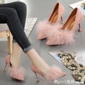 秋冬款單鞋2020絨面尖頭淺口細跟高跟鞋韓版時尚時裝性感女毛毛鞋 俏girl