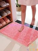 防滑地墊門墊吸水腳墊衛生間客廳進門地墊地毯家用臥浴室墊【奇妙商鋪】