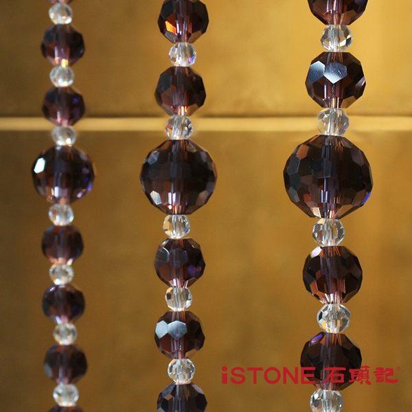 水晶珠簾-紫水晶-紫醉金迷  石頭記
