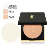 YSL 恆久完美柔霧蜜粉餅8.5g 國際限定版《小婷子》