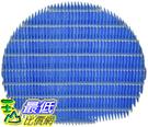 [東京直購] SHARP 夏普 FZ-AX80MF FZAX80MF 替換濾網 適用KI-BX85、BX70、AX80、AX70