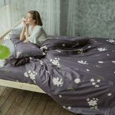 [SN]#U089#細磨毛天絲絨5x6.2尺標準雙人床包被套四件組-台灣製
