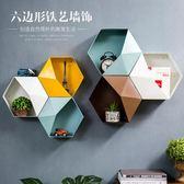 【新年鉅惠】美式家居墻面掛飾置物架墻壁掛件