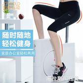 M-BOX動感單車超靜音動感腳踏車家用腳踏機自行車可折疊 運動器材 【圖拉斯3C百貨】