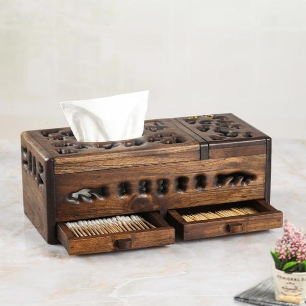 泰國進口紙巾盒實木遙控器收納抽紙盒木質新中式多功