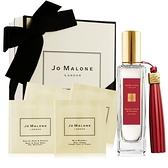 Jo Malone 英國梨新年版揉香禮盒組(香水+沐浴凝膠+潤膚霜)-附禮盒緞帶