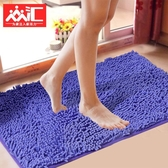 雪尼爾地墊浴室防滑吸水門墊進門門口廚房臥室衛生間腳墊墊子地毯 韓小姐的衣櫥
