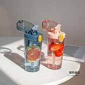 少女心吸管杯子便攜可愛大人簡約小清新森系男女塑料水杯【聚物優品】