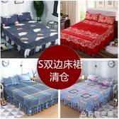 九鹿堡床裙席夢思韓式床罩床套床蓋床單單件床笠1.8/1.5/1.2米 名購居家