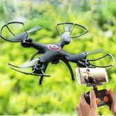 遙控飛機氣壓定高無人機航拍飛行器四軸充電耐摔兒童玩具直升機igo 【PINK Q】