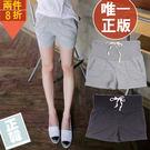 愛天使孕婦裝【52319】純棉 超舒適短褲(抽繩腰圍) 多件折扣