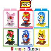 LOZ 迷你鑽石小積木 KITTY 卡通裝 系列 樂高式 組合玩具 益智玩具 原廠正版 大盒款