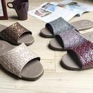 台灣製造-風格系列-編織紋皮質室內拖鞋-...