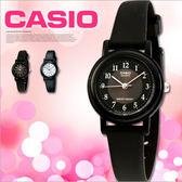 CASIO LQ-139AMV-1B3 簡約時尚系列 LQ-139AMV-1B3LDF 現貨+排單!
