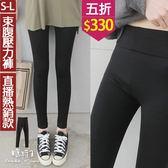 【五折價$330】糖罐子寬版束腹褲頭素面縮腰內搭褲→黑 預購(S-L)【DD1971】