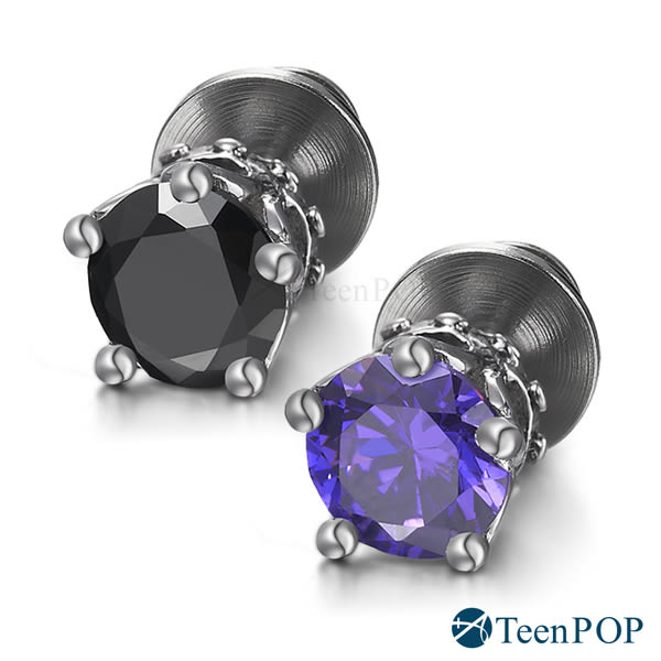 鋼耳環 ATeenPOP 王者權威 栓扣式 皇冠 兩面皆可戴 抗過敏鋼耳針*單邊單個價格*