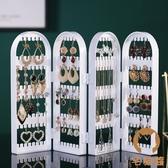 耳飾耳環展示架收納盒首飾耳釘盒子飾品盒收拾整理盒【宅貓醬】