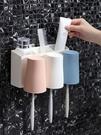 牙刷架 居家家牙刷置物架組合壁掛式家用衛生間免打孔牙刷盒漱口杯套裝【快速出貨八折下殺】